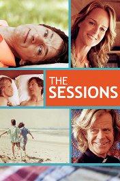 Сессии / The Sessions