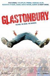 Гластонбери / Glastonbury