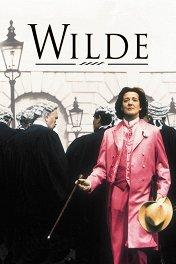 Уайльд / Wilde