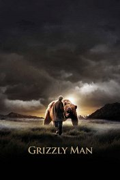 Человек-гризли / Grizzly Man