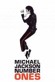 Майкл Джексон: Номер один / Michael Jackson: Number Ones