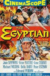 Египтянин / The Egyptian