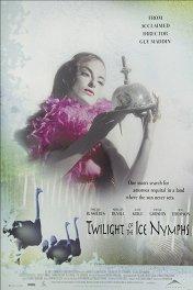 Сумерки ледяных нимф / Twilight of the Ice Nymphs