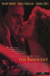 Невиновные / The Innocent