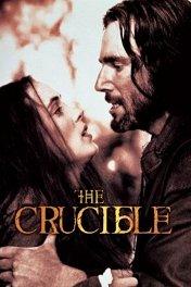 Суровое испытание / The Crucible