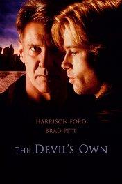 Собственность дьявола / The Devil's Own