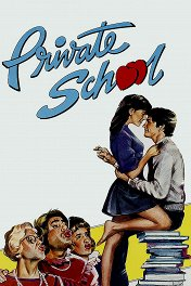 Частная школа / Private School