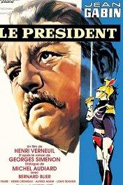 Президент / Le président
