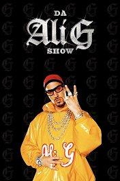 Али Джи шоу / Da Ali G Show