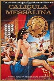 Калигула и Мессалина / Caligula et Messaline