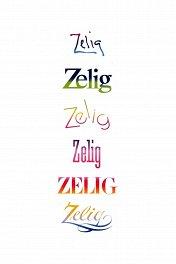 Зелиг / Zelig