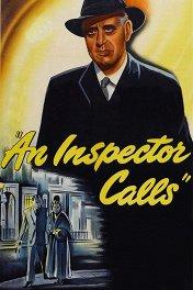 Визит инспектора / An Inspector Calls