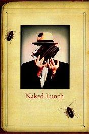 Обед нагишом / Naked Lunch