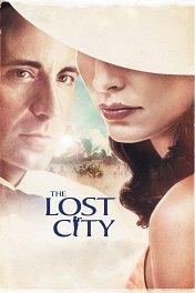 Потерянный город / The Lost City