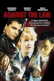 Против закона / Against the Law