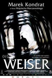 Вайзер / Weiser