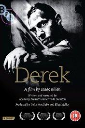 Дерек / Derek
