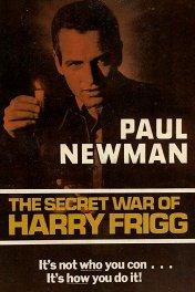 Тайная война / The Secret War of Harry Frigg