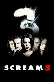Крик-3 / Scream-3
