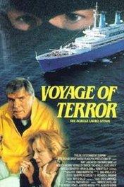 Круиз страха / Voyage of Terror: The Achille Lauro Affair