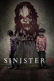 Синистер-2 / Sinister 2