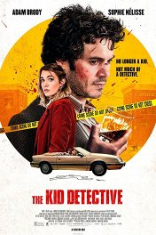 Юный детектив / The Kid Detective