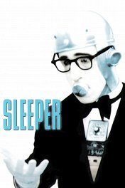 Спящий / Sleeper