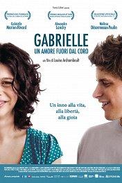 Габриель / Gabrielle