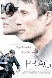 Прага / Prag