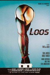Ложный / Loos
