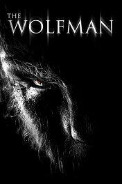Человек-волк / The Wolfman