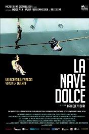 Сладкий корабль / La nave dolce