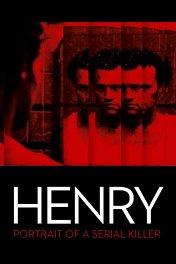 Генри: портрет серийного убийцы / Henry: Portrait of a Serial Killer