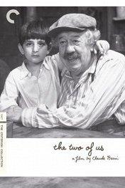 Старик и мальчик / Le vieil homme et l'enfant