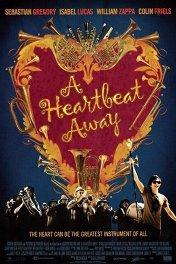 В ритме сердца / A Heartbeat Away