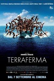 Материк / Terraferma