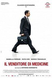Продавец лекарств / Il venditore di medicine