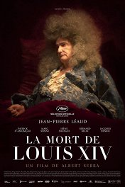 Смерть Людовика XIV / La mort de Louis XIV