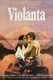 Виоланта / Violanta
