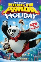 Праздник Кунг-фу Панды / Kung Fu Panda Holiday Special