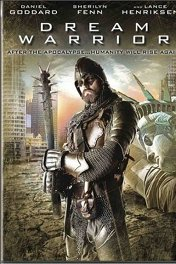 Воин мечты / Dream Warrior