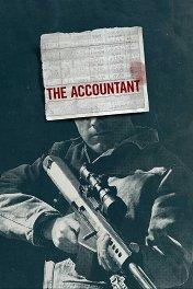 Расплата / The Accountant