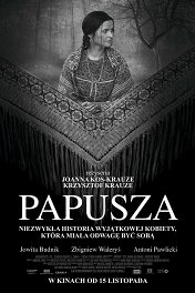Папуша / Papusza