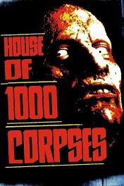 Дом 1000 трупов / House of 1000 Corpses