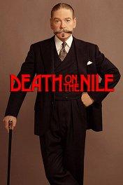 Смерть на Ниле / Death on the Nile