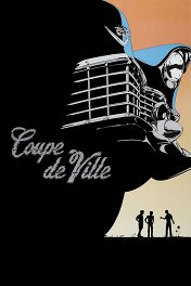 Кадиллак / Coupe de Ville