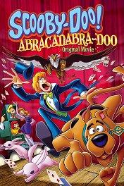 Скуби-Ду. Абракадабра-Ду / Scooby-Doo! Abracadabra-Doo