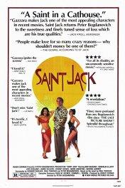 Святой Джек / Saint Jack
