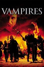 Вампиры / Vampires