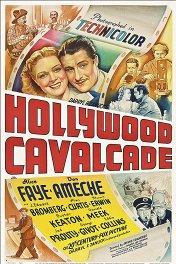 Голливудская кавалькада / Hollywood Cavalcade